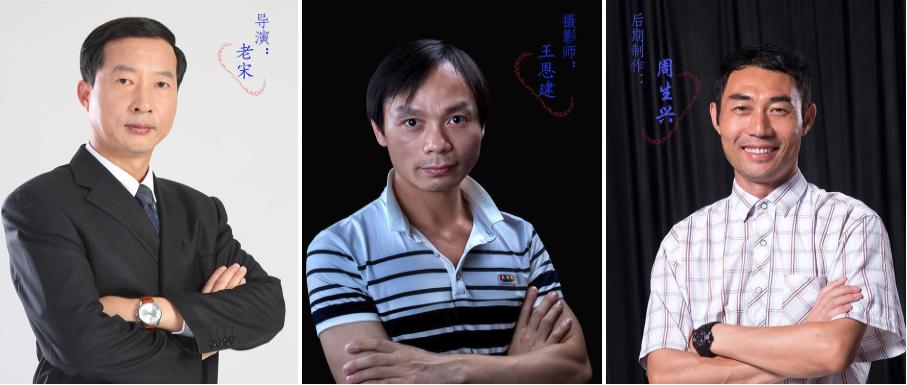 深圳企业宣传片拍摄制作 深圳3D动画制作 深圳活动策划公司 深圳年会晚会发布会策划执行