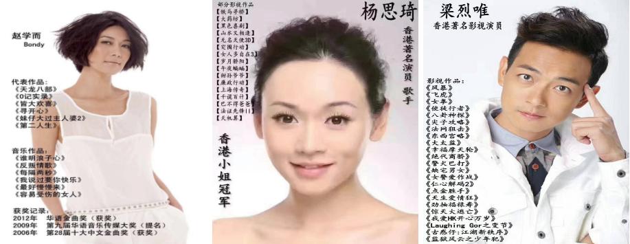 深圳企业宣传片