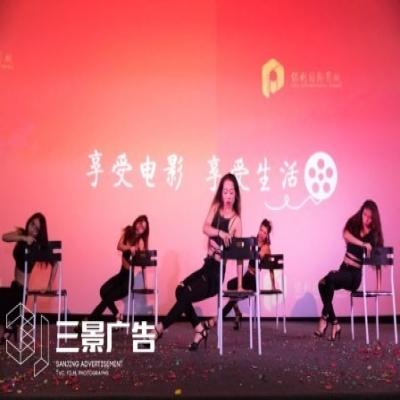 深圳龙华悦都店电影院开业的活动策划